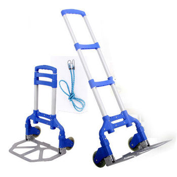 折疊式鋁合金三節伸縮多功能拉桿手推車/行李車/購物車/工作車