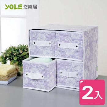【YOLE悠樂居】兩層四抽防水防塵收納箱(2入組)