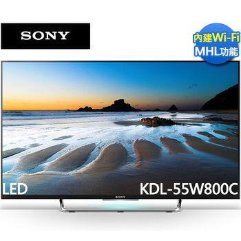 送好禮+安裝《SONY》55吋 3D超薄美型智慧液晶 KDL-55W800C