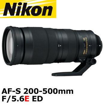 【送KENKO保護鏡】NIKON AF-S NIKKOR 200-500mm f/5.6E ED VR (公司貨)