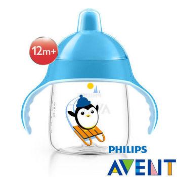 PHILIPS AVENT 企鵝鴨嘴吸口水杯260ml(E65A075300)-藍