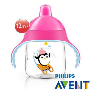 PHILIPS AVENT 企鵝鴨嘴吸口水杯260ml(E65A075300)-粉
