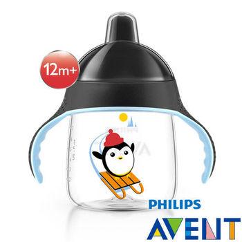 PHILIPS AVENT 企鵝鴨嘴吸口水杯260ml(E65A075300)-黑