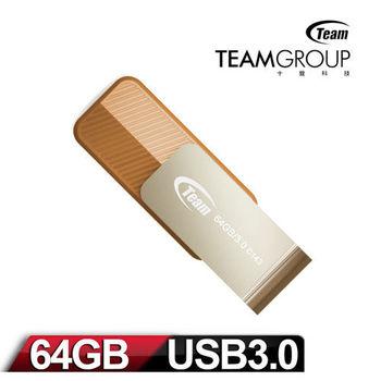 Team 十銓科技 C143 64GB USB3.0 時尚百炫碟-琥珀褐