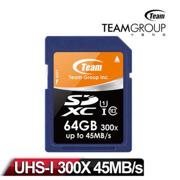 Team 十銓科技 64GB SDXC 高速 UHS-1 記憶卡