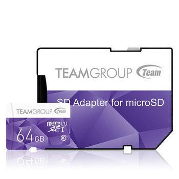 Team十銓科技Micro SDHC UHS-I 64G炫彩高速記憶卡