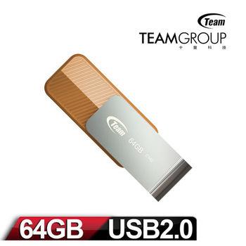 Team 十銓科技 C142 64GB 時尚百炫碟-琥珀褐