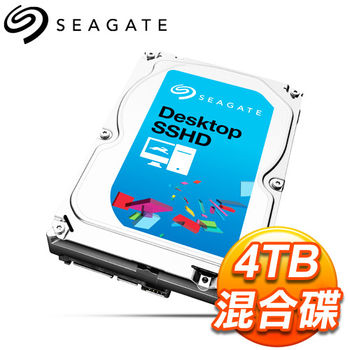 Seagate 希捷 4TB 3.5吋 64M快取 SATA3 固態混合碟(ST4000DX001)