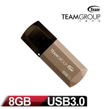 Team 十銓科技 C155 8GB USB3.0 金典尊榮碟