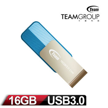 Team 十銓科技 C143 16GB USB3.0 時尚百炫碟-湖水藍