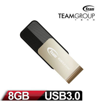 Team 十銓科技 C143 8GB USB3.0 時尚百炫碟-石墨黑