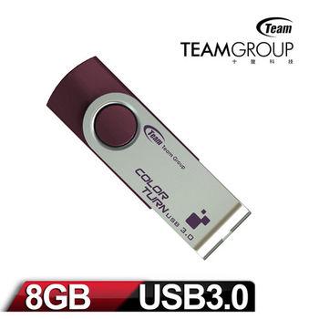 Team 十銓科技 E902 8GB USB3.0 彩轉碟