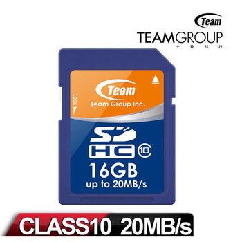Team 十銓科技 16GB SDHC Class10記憶卡