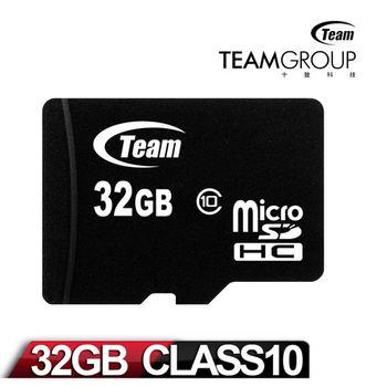 Team 十銓科技 Micro SDHC 32GB Class10 高速記憶卡(附轉卡)