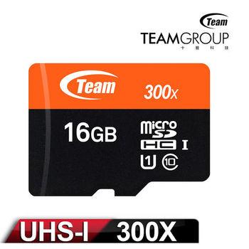 Team 十銓科技 300X MicroSDHC 16GB UHS-I 高速記憶卡