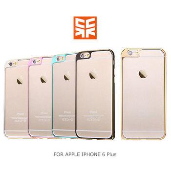 【Case Cube】 Apple iPhone 6 Plus 媚眼 金屬邊框 保護殼 海馬扣設計 邊框包覆