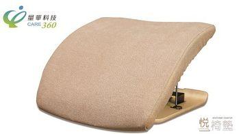 【輔助椅墊】方便的起身或坐下座椅。CARE 360 悅椅墊