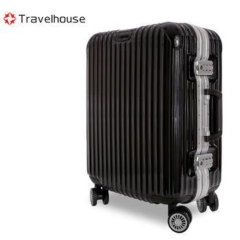 【Travelhouse】爵世風華 24吋PC鋁框鏡面行李箱(黑色)
