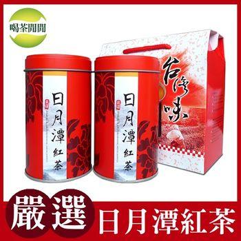 【喝茶閒閒】嚴選日月潭紅茶提盒組(共3斤)
