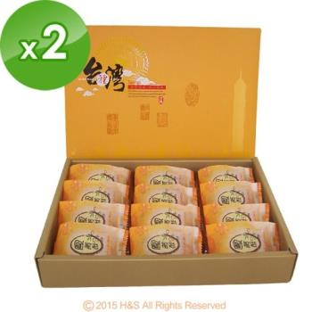 《台灣寶島》」鳳黃酥禮盒(12入)2盒