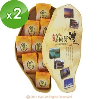 《台灣寶島》」鳳黃酥禮盒(9入)2盒