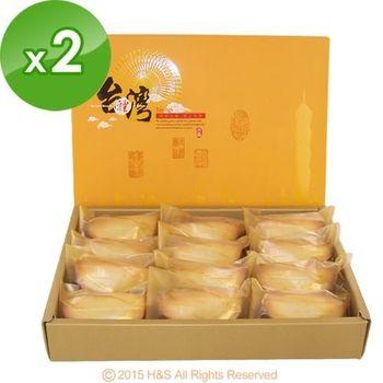 「台灣寶島」金饌鳳梨酥禮盒(12入)2盒
