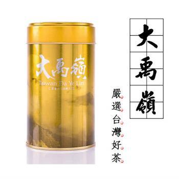 【梨池香】絕品A級大禹嶺高冷茶8罐