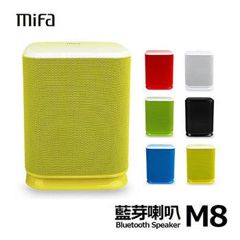 【miFa】M8 360度全方位無線藍芽MP3喇叭