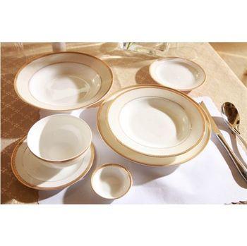 Efay健康食安骨瓷餐具16件組