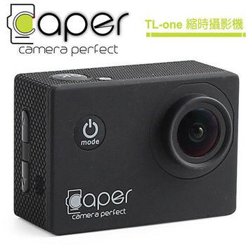 Caper TL-one 縮時攝影機