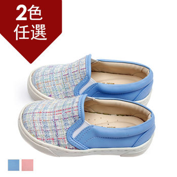 FUFA MIT 柔色仿毛呢拼接懶人童鞋( FNB10)-藍色