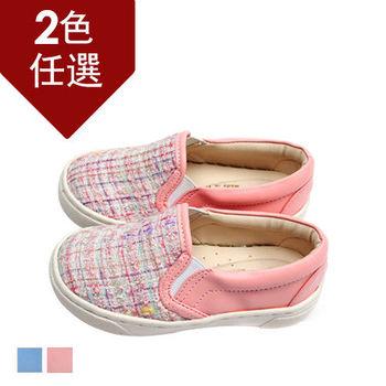 FUFA MIT 柔色仿毛呢拼接懶人童鞋( FNB10)-粉色