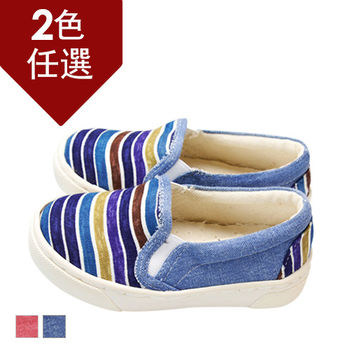 FUFA MIT 繽紛線條懶人童鞋 ( FNB17) 藍色