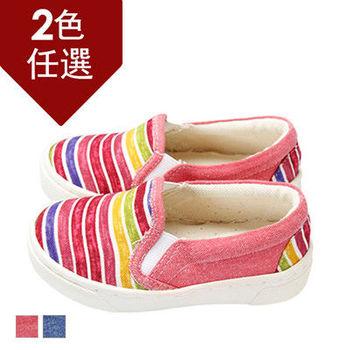 FUFA MIT 繽紛線條懶人童鞋 ( FNB17) 紅色