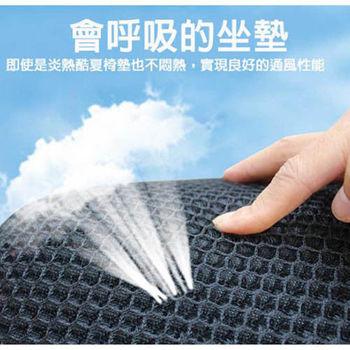 【買達人】3D透氣隔熱排水機車坐墊