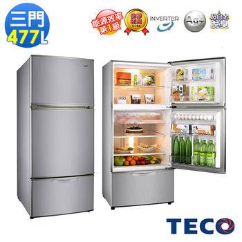 【TECO東元】477L新能耗1級變頻三門冰箱(R4771VXLH)