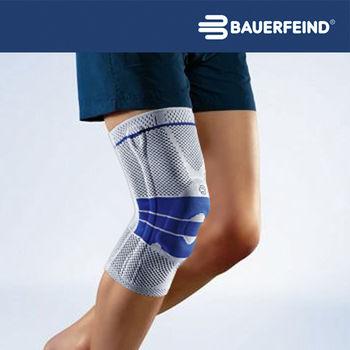 Bauerfeind 德國 博爾汎 頂級專業護具 GenuTrain 基本款 膝寧護膝-灰藍