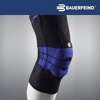 【Bauerfeind 德國博爾汎】 頂級專業護具 GenuTrain 基本款 膝寧護膝-黑藍