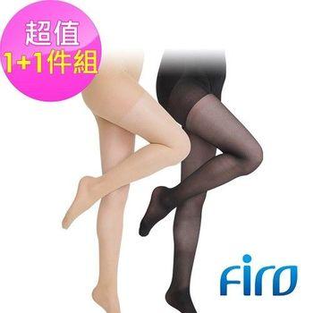 【Firo】120D高跟鞋款褲襪-黑+膚(各1入)