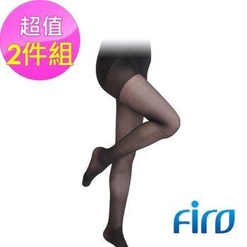 【Firo】120D高跟鞋款褲襪-黑(2雙入)