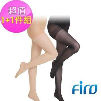 【Firo】120D薄型褲襪-黑+膚(各1入)