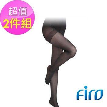 【Firo】120D薄型褲襪-黑(2雙入)