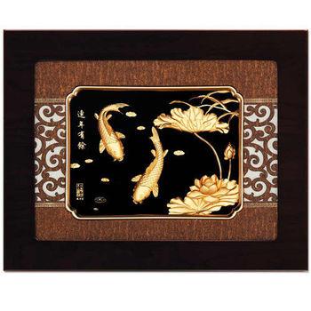 鹿港窯-立體金箔畫-連年有餘(框畫系列27x34cm)