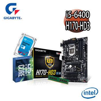 【技嘉組合】Intel Core i5-6400+H170-HD3主機板+8G D4記憶體+1TB硬碟 優質嚴選