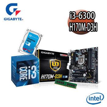 【技嘉組合】Intel Core i3-6300+H170M-D3H主機板+8G D4記憶體+1TB硬碟 優質嚴選