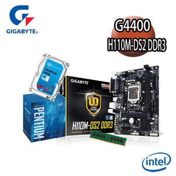 【技嘉組合】Intel G4400+H110M-DS2 DDR3主機板+4G記憶體+1TB硬碟 優質嚴選