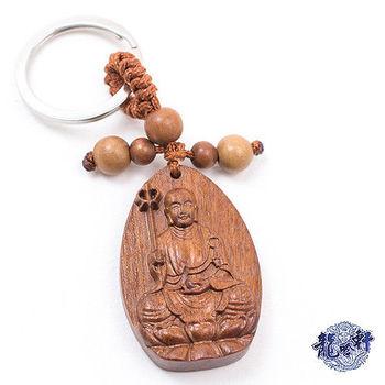 【龍吟軒】天然花梨木精雕地藏菩薩鑰匙圈/吊飾