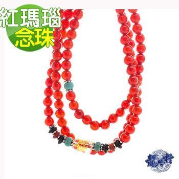 【龍吟軒】6mm紅瑪瑙六字真言108念珠