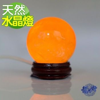 【龍吟軒】USB天然水晶燈 黄水晶球擺件
