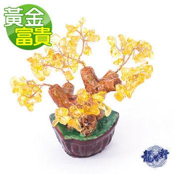 【龍吟軒】黃金富貴黃水晶發財樹 (財運越放越旺)